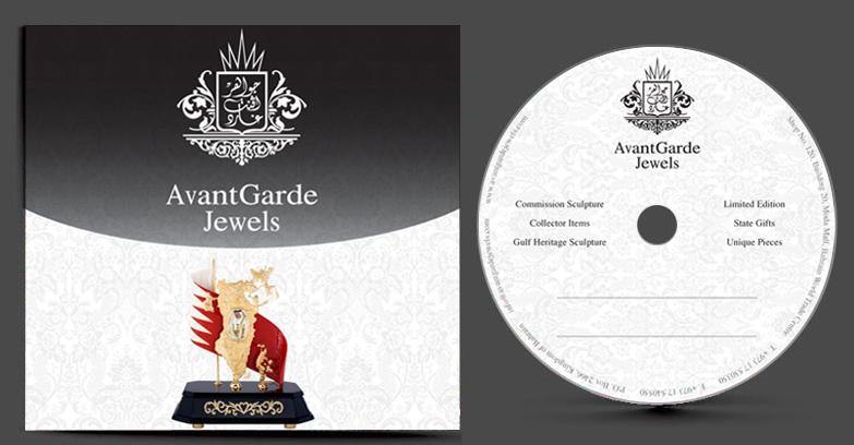 avangard-cd-cover