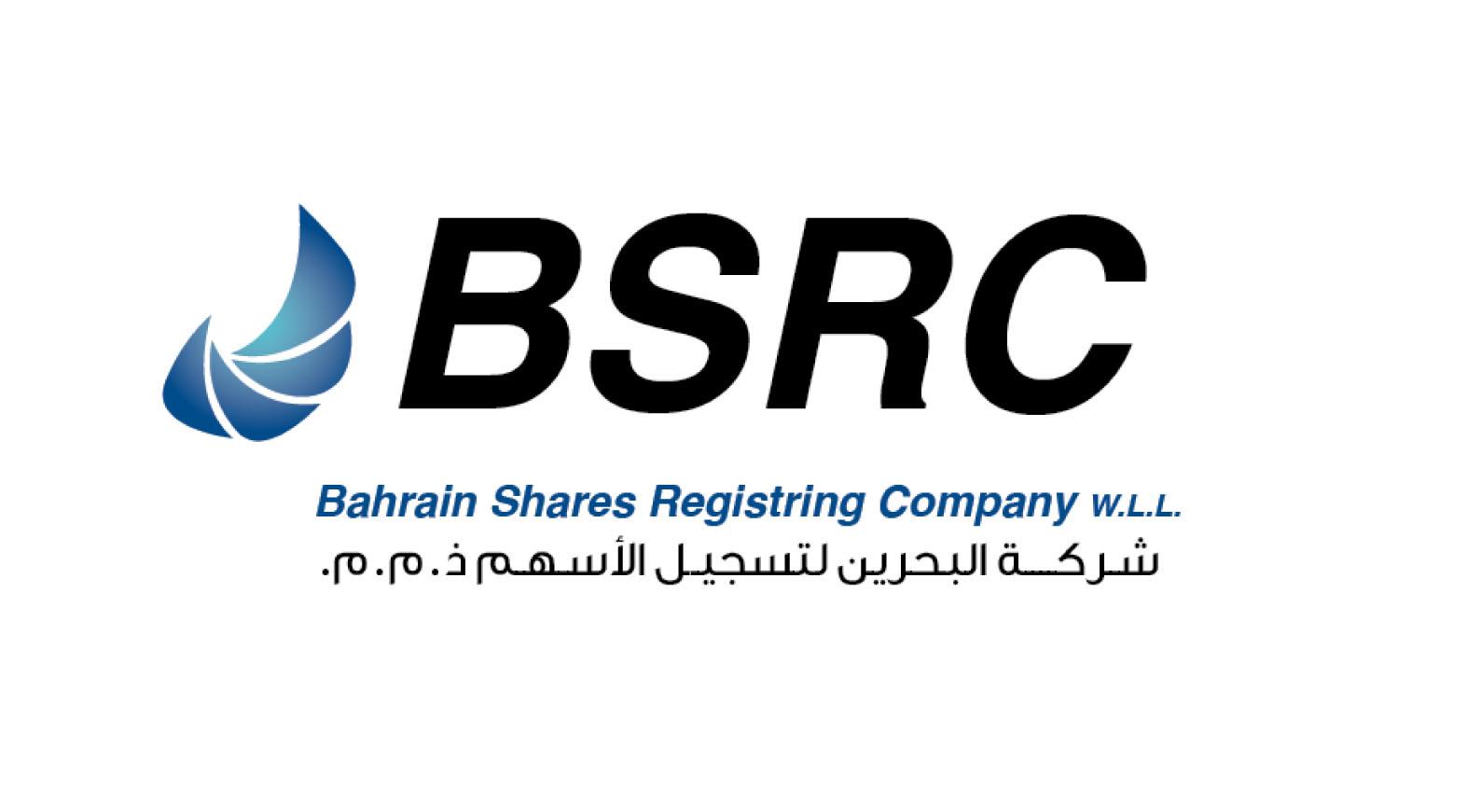bsrc-logo-1