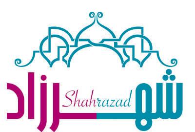 shahrazad-logo